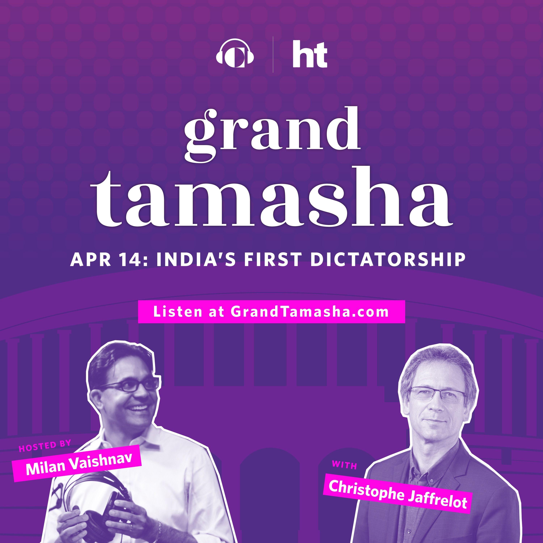 Christophe Jaffrelot on India's First Dictatorship