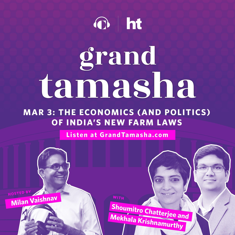 Shoumitro Chatterjee and Mekhala Krishnamurthy on the Economics (and Politics) of India's New Farm Laws