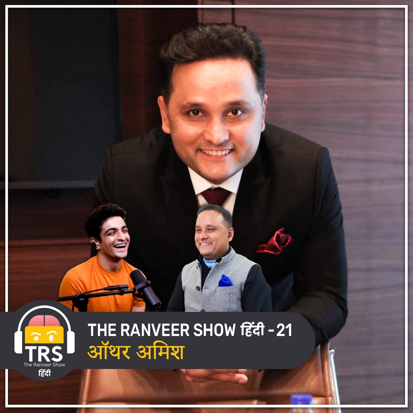 The REAL History Of Ramayana And Mahabharata ft. Author Amish Tripathi | The Ranveer Show हिंदी 21