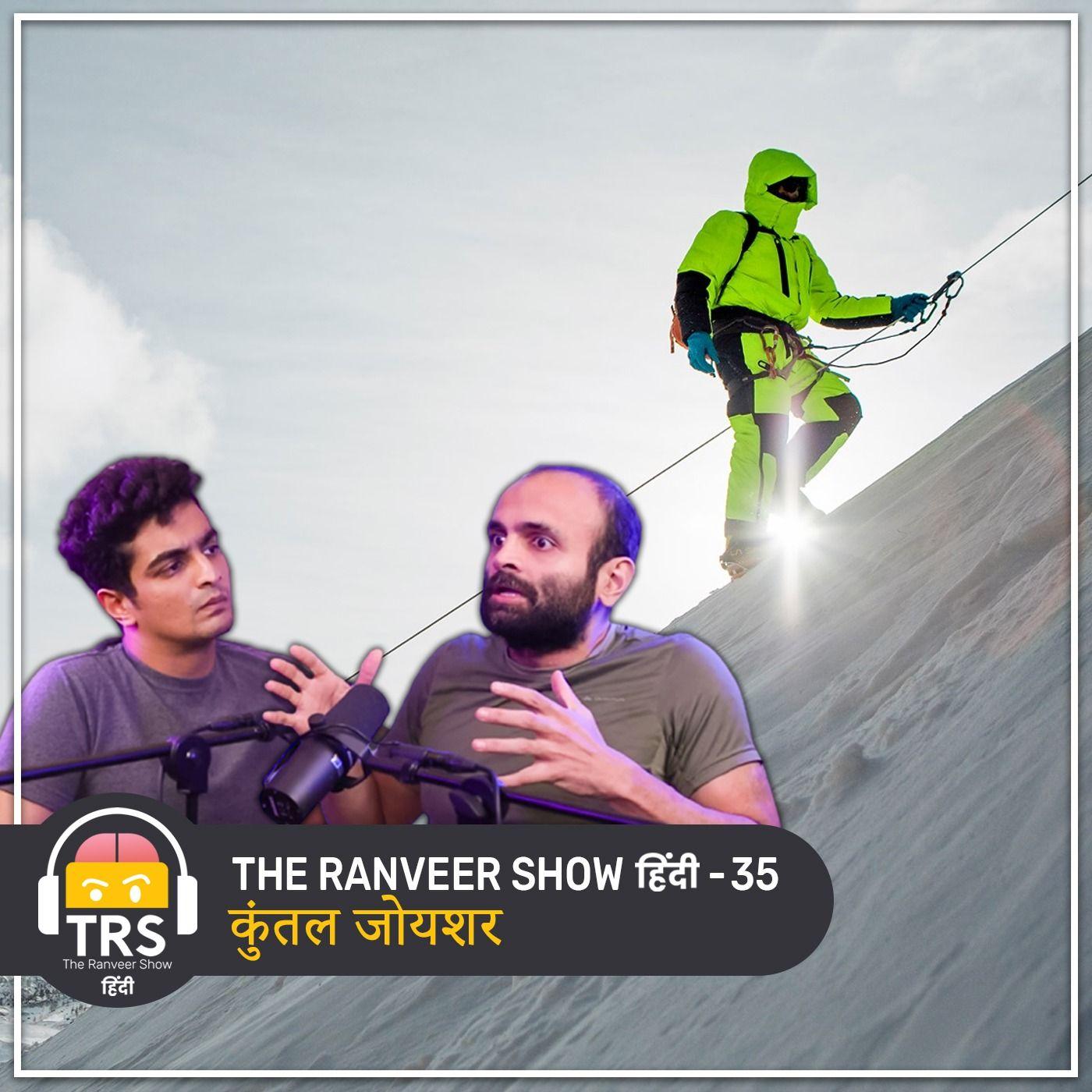 MAUT Ka Saamna - Everest Climber's SCARY Stories ft. Kuntal Joisher | The Ranveer Show हिंदी 35