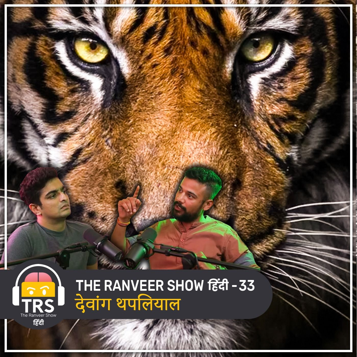 His SCARY STORIES Will Change You ft. Devang Thapliyal | The Ranveer Show हिंदी 33