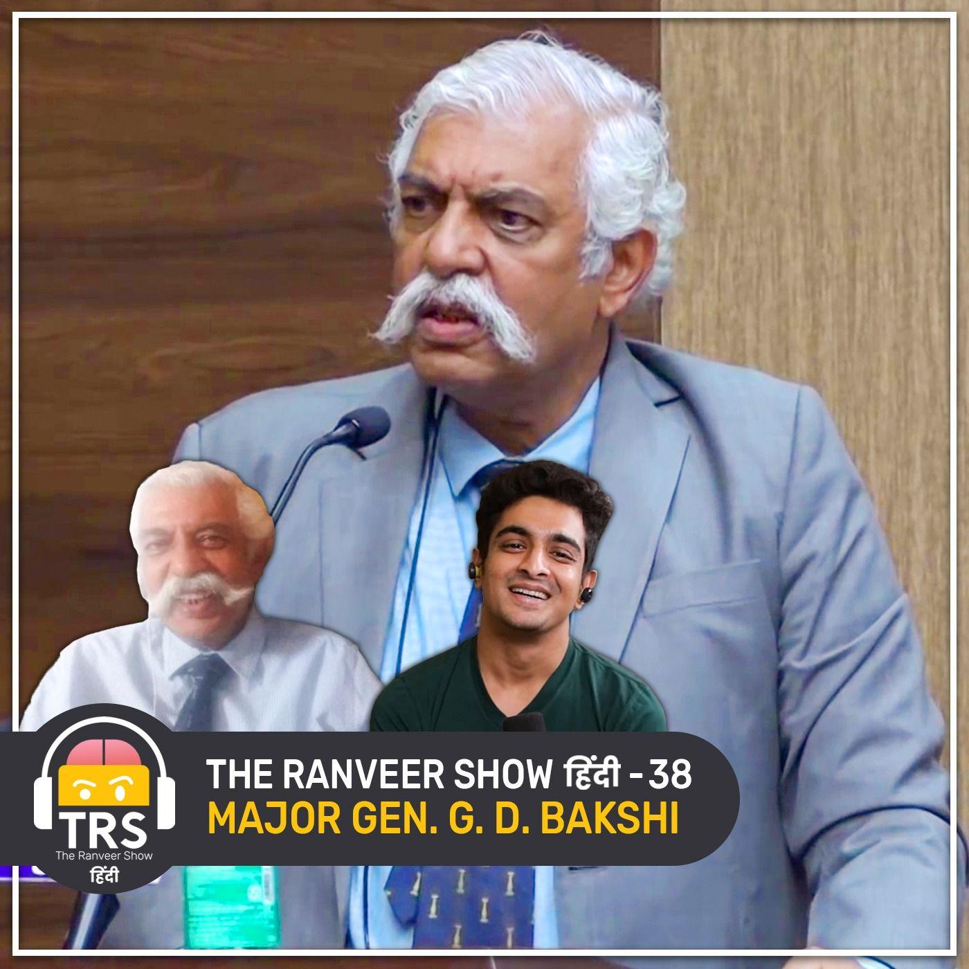 Indian Army Ki Unsuni Kahaniyan - Major General GD Bakshi Ke Saath | The Ranveer Show हिंदी 38