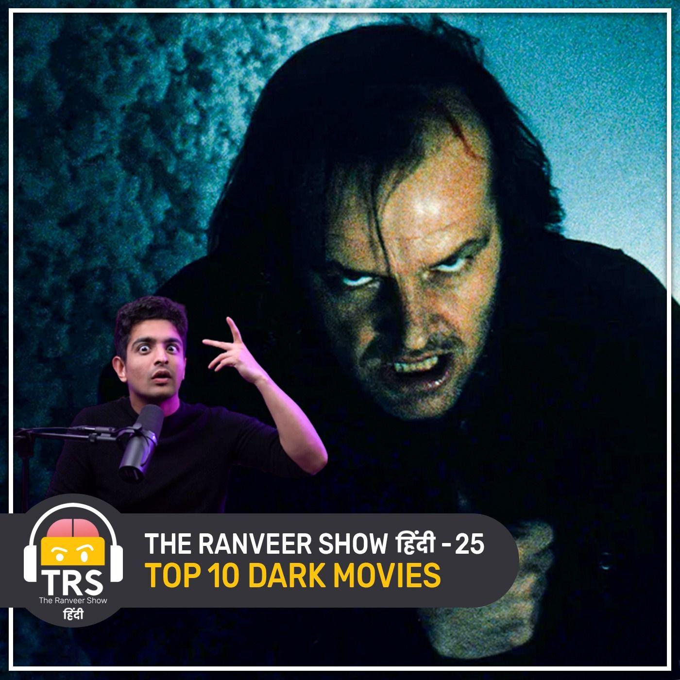 Top 10 Scariest Movies Jo Aapko Sone Nahi Dengi | The Ranveer Show हिंदी 25