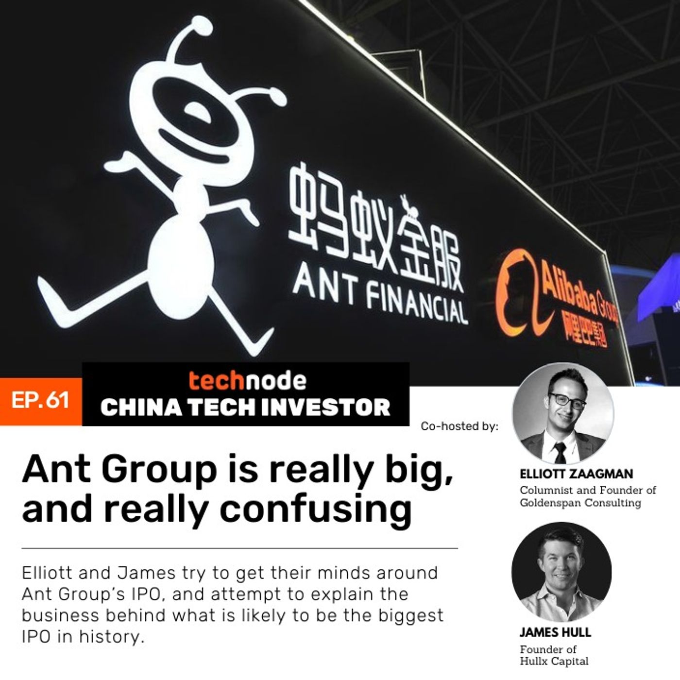 61: Ant Group is really big, and really confusing