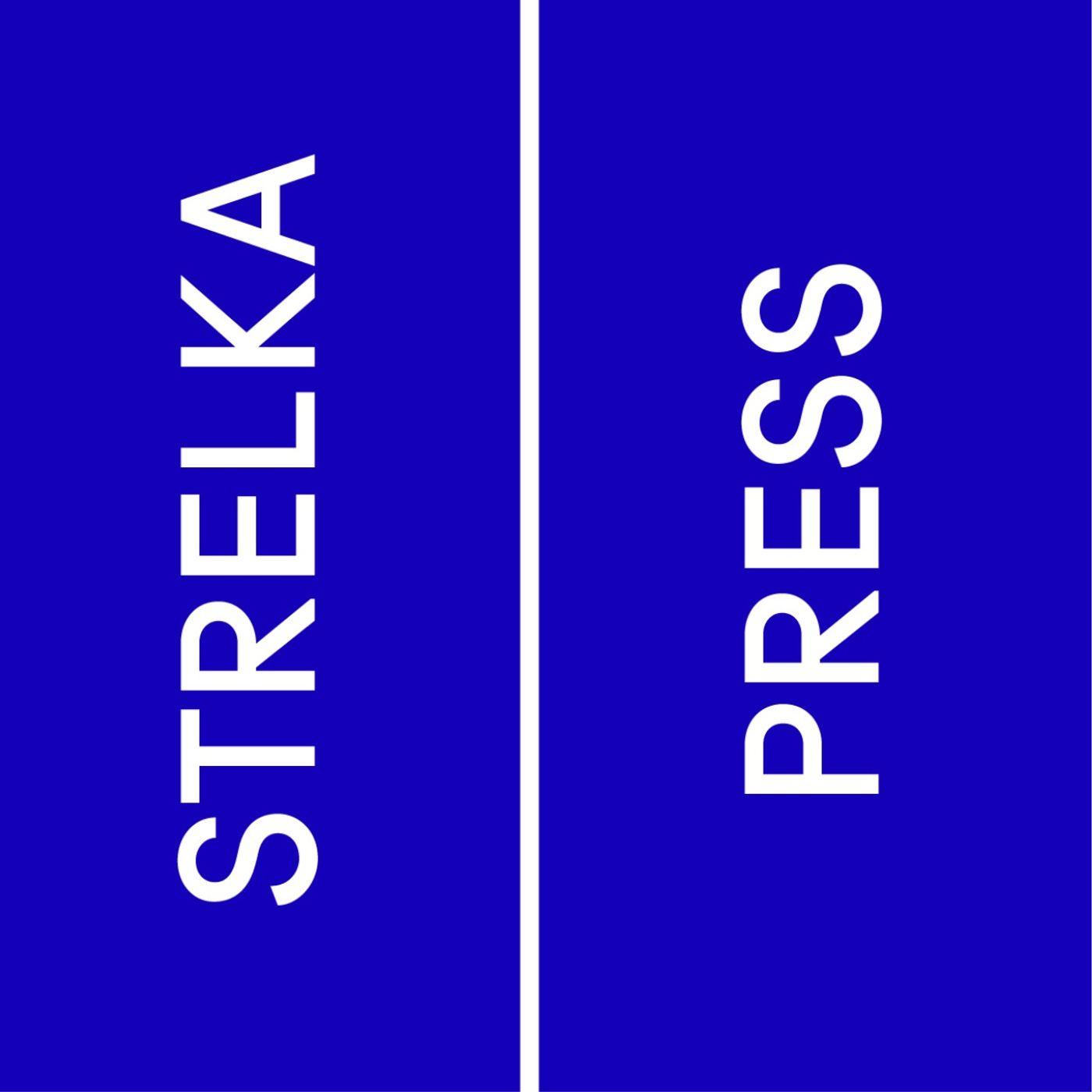 Strelka Press: Олег Соколов читает «Изобретая будущее»