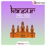 Kanpur Smart News