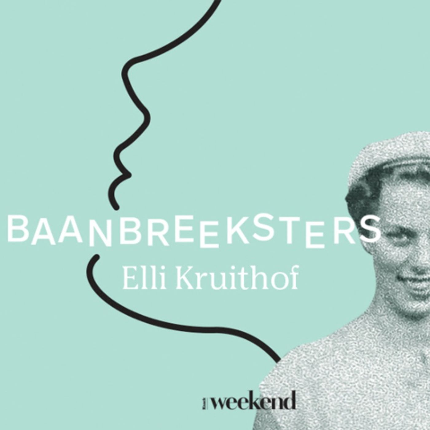 #3 Elli Kruithof: een jonge Antwerpse die in de jaren '50 het Belgische interieurlandschap voorgoed deed veranderen