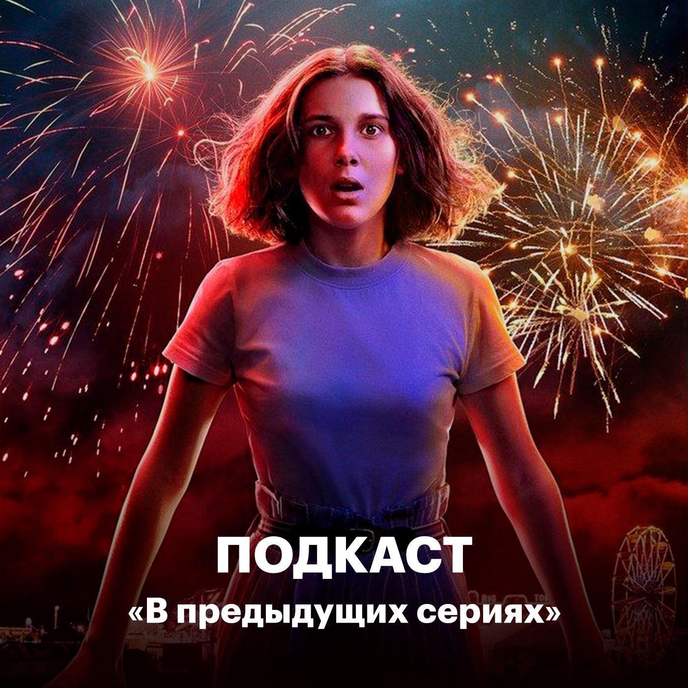 Порно Русские Подростки В Троем