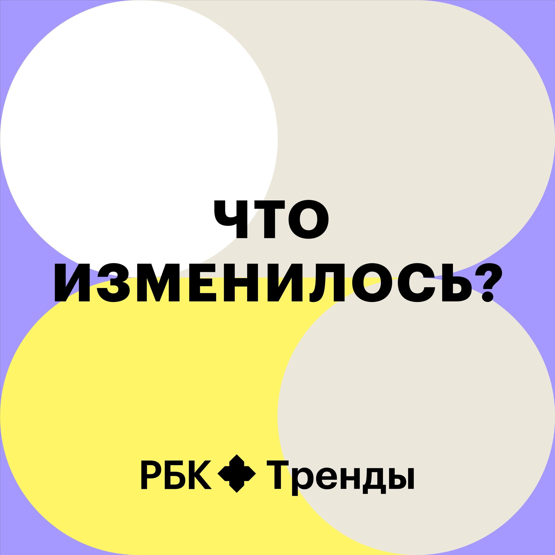 Истории успеха российских инноваций